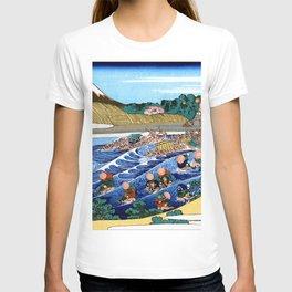 Mt,FUJI36view-Tokaido Kanaya Fuji - Katsushika Hokusai T-shirt