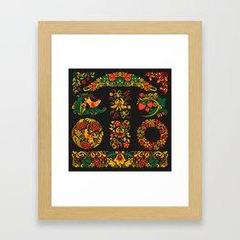 Native russian khokhloma Framed Art Print