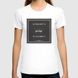 UAE Location T-shirt