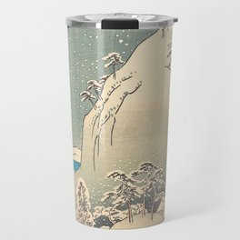 Mount Yuga Travel Mug