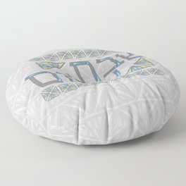 Shabbat Shalom Floor Pillow