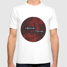 Wake from death and return to life  White SMALL Mens Fitted Tee