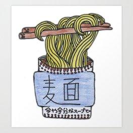 Japanese Noodle Cup Art Print