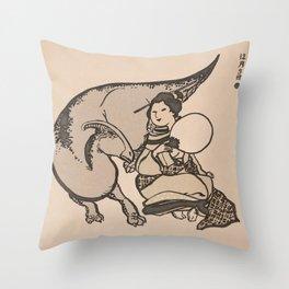 Geisha & Hadrosaure Throw Pillow