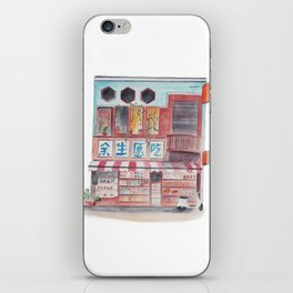 Chinese Store Watercolor iPhone Skin