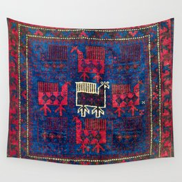 Baluch Khorasan Northeast Persian Bag Face Print With Birds Wall Tapestry