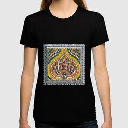 Lotus on Paan T-shirt