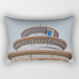 Beijing / China Rectangular Pillow
