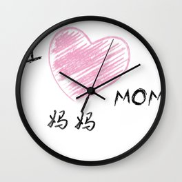 I love mom t shirt mothers day t shirt happy mother's day Wall Clock
