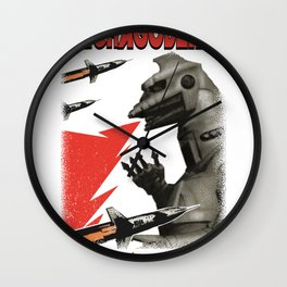 Mechgodzilla Wall Clock