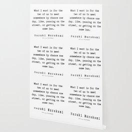 96    |  Haruki Murakami Quotes | 190811 Wallpaper