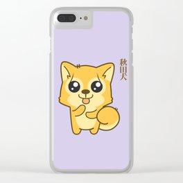 Kawaii Hachikō, the legendary dog Clear iPhone Case