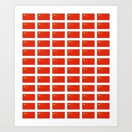 flag of china -中国,chinese,han,柑,Shanghai,Beijing,confucius,I Ching,taoism. Art Print