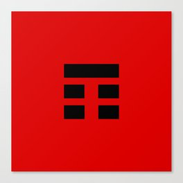 I Ching Yi jing - symbol of 艮 Gèn Canvas Print