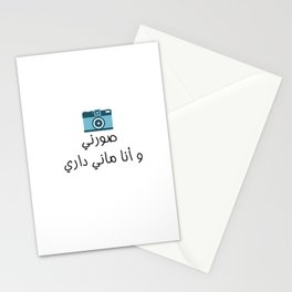 Picture Stationery Cards