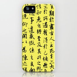 Ancient Chinese Manuscript // Yellow iPhone Case