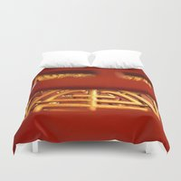 literature Duvet Covers featuring Temple of Literature by DrCaroline