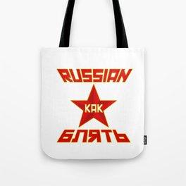 Russian as Blyat RU Tote Bag