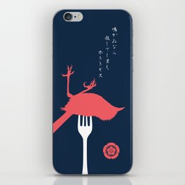 If A Bird Doesn't Sing Series 1 of 3 iPhone Skin