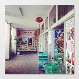 #269 A little Chinese corner in Pretoria Canvas Print