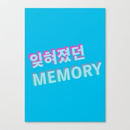 The Forgotten Memory - Typography Canvas Print