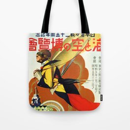 Japanese Vintage Expo Poster Tote Bag