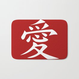 The word LOVE in Japanese Kanji Script - LOVE in an Asian / Oriental style writing. White on Red Bath Mat