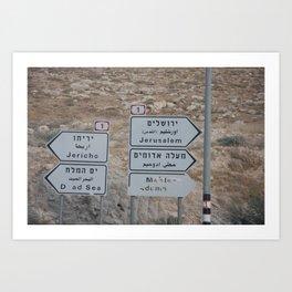 jerusalem, jericho Art Print