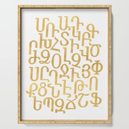 ARMENIAN ALPHABET MIXED - Gold and White Serving Tray