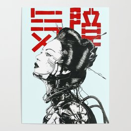 Vaporwave Japanese Cyberpunk Urban Poster