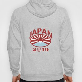 Japan 2019 Rugby Oval Ball Retro Hoody