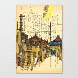 vintage city 18422 Canvas Print