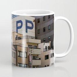 namba parking Coffee Mug