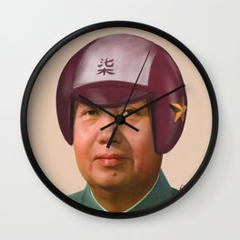 Helmet Mao Wall Clock
