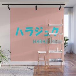 HARAJUKU Pink x Blue Wall Mural