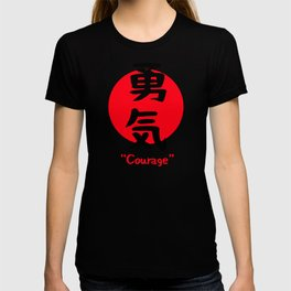 Japanese Word for Courage Kanji Aesthetic Art Gift T-shirt