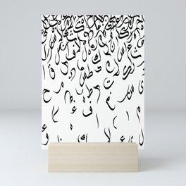 Abstract 018 - Arabic Calligraphy 43 Mini Art Print