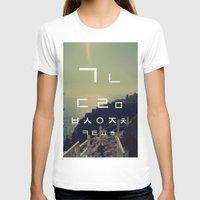 korean T-shirts featuring korean alpha by Alison Kim