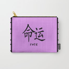 """Symbol """"Fate"""" in Mauve Chinese Calligraphy Carry-All Pouch"""