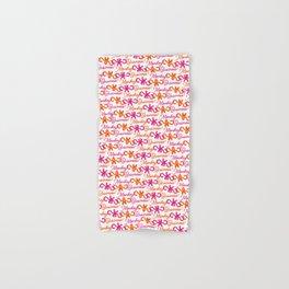 Monkey Business Hand & Bath Towel