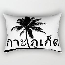 Phuket Island    เกาะภูเก็ต Rectangular Pillow