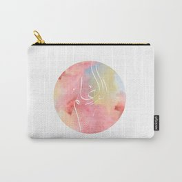 Knowledge is Light Carry-All Pouch