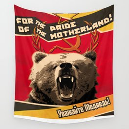 Respect The Bear Wall Tapestry