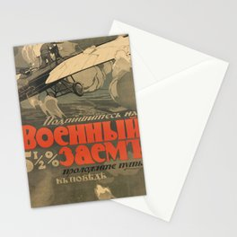 retro subscribe to the 5 1 2% war loan and pave the way to victory. 1916  Stationery Cards