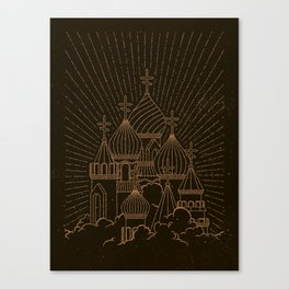 Russian. Canvas Print