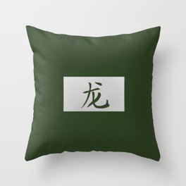 Chinese zodiac sign Dragon green Throw Pillow