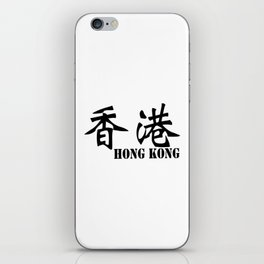 Chinese characters of Hong Kong iPhone Skin