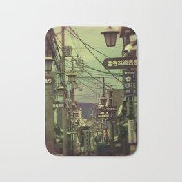 Wired City Bath Mat