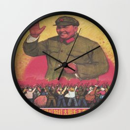 Vintage poster - Mao Zedong Wall Clock