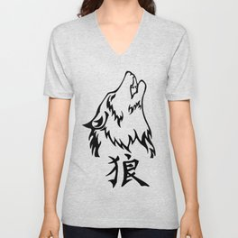 wolf drawing Unisex V-Neck